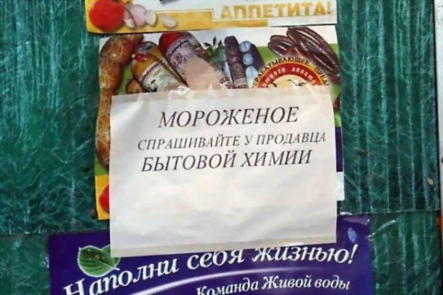Фото приколы с надписями: