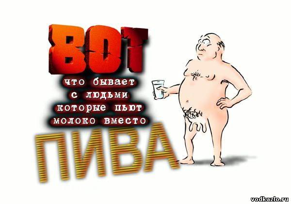 bolshaya-grud-v-chulkah-kartinki